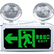 厂家供应消防应急灯伪装式微型迷你高清摄像机低价出货图片