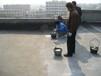 专业承接房屋防水补漏卫生间厂房防水