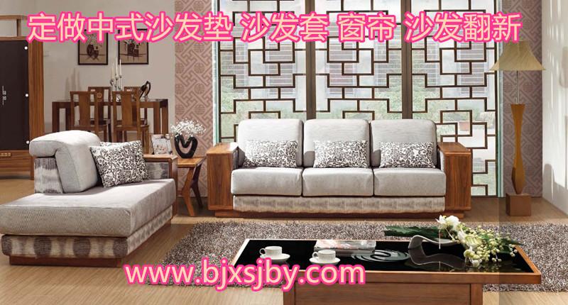 2016北京定做沙发垫古典沙发垫歌厅沙发垫高密度沙发垫定做椅子套厂家