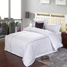 酒店床上用品批发星级酒店床上用品宾馆床上用品宿舍床上用品订做图片