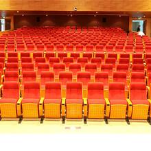 北京医院椅子翻新椅子换面办公室椅子换面影院椅子翻新换欧式椅子翻新换面厂家图片