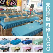 北京学校课桌套定做方法防尘罩定做仪器罩定做沙发套定做