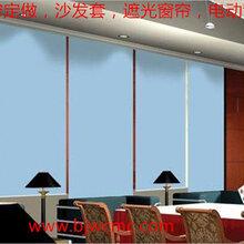 北京遮光窗帘定做办公室防嗮窗帘定做会议室遮光卷帘定做宿舍遮光窗帘定做图片