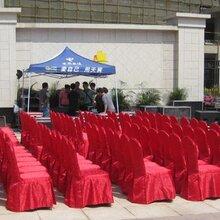 北京椅子套定做/餐厅椅子套/剧院椅子套/部队椅子套定做会议室窗帘