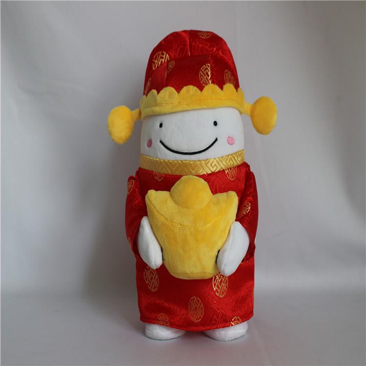 深圳毛绒玩具礼品工厂站姿唐装婚庆人偶公仔结婚抛洒玩偶来图定制