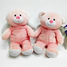 深圳毛绒玩具定制厂家坐姿粉色卡通天使泰迪熊公仔女生小礼品来图定制