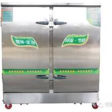 商用节能高效燃气蒸汽发生器蒸汽锅炉厨房专用全自动蒸汽发生器