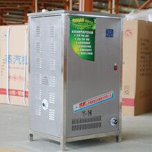 银鹤牌80型商用全自动燃气蒸汽发生器适用高温消毒洗浴桑拿