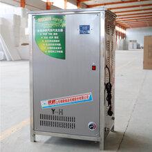 天然气蒸汽发生器YH-70银鹤锅炉
