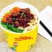 一个人浇汤就卖不黏不坨特色小吃双响QQ杯面小吃车就能出餐