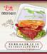 河南赚钱小吃加盟,午娘果蔬营养煎饼技术培训。
