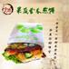 果蔬营养煎饼加盟进行美食健康特色中新式煎饼扇形
