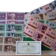 连体钞是钱币收藏市场的热点