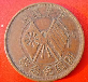 中华民国双旗币各种版本文化与价格