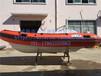 4米2玻璃钢快艇