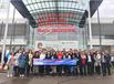全球权威的电子线路板展会——2018泰国曼谷国际线路板PCB产品及技术展会