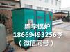 供应江苏挂面烘干设备面条烘干设备价格
