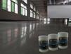 供应玉门+临夏+合作+甘南混凝土无尘硬化剂+水泥钢化剂+密封固化剂