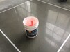 供应韶山+湘西+安化水磨石晶面剂、混凝土密封固化剂、菲斯达渗透剂