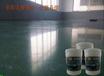 供应大丰水泥密封固化剂、淮安菲斯达固化剂、通州水泥渗透剂