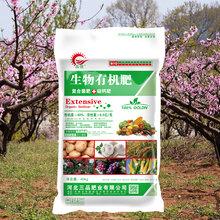 生物有機肥生根壯苗營養抗旱圖片