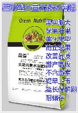 大量元素水溶肥料国家标准NY1107-2010图片