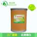 玉林水洗厂化料工业洗衣粉酒店专用洗衣粉