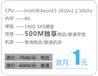 陕西服务器托管租用陕西大带宽稳定低价的服务器