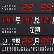 威达利304E数码万年历电子钟客厅24节气挂钟led电子日历