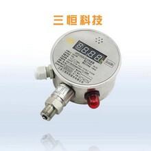 厂家直销三恒科技GPD10煤矿用压力传感器低价