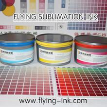 胶印热转印油墨胶印热转印升华油墨供应重庆印刷厂使用