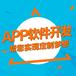 金禾智汇科技让您抢占小程序市场,享微信9亿流量红利