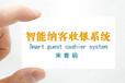 重庆来客码收银纳客系统为商家带来增长式的纳客管理软件