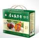 牛奶包装盒-成都礼品盒制作、成都酒类包装盒制作、美印达包装专业定制