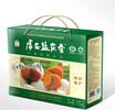 牛奶包装盒-成都礼品盒制作-化妆品包装盒制作-美印达包装专业定制