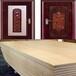 供甘肅玻鎂復合板和蘭州鋼質門填充板