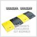 南宁铸钢减速带专业铸造厂家销售价格