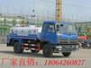 西藏拉萨各种型号国五东风洒水车