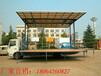 新疆流动舞台车厂家直销最低价