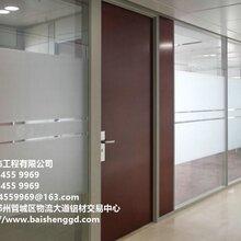 商丘隔断型材批发办公玻璃隔断百叶隔断隔墙高隔间安装
