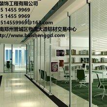 商丘周口办公玻璃隔断,百叶玻璃隔断,双玻高隔间隔墙