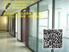 鶴壁百葉隔斷,鶴壁玻璃隔斷,鶴壁活動隔斷,高隔間,辦公室隔斷解決方案