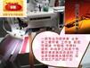 手工皮包皮制品综合送料中厚料中粗线8B高头车工业缝纫机针车