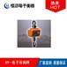 扬州30吨无线电子吊秤,防爆电子吊秤