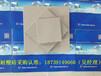 耐酸砖耐酸瓷砖直供吉林长春市化工行业