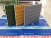厂家直供北京朝阳中冠全瓷盲道砖价格低质量好