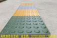 深圳市盐田区地铁专用盲道砖中冠全瓷盲道砖