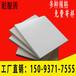 耐酸砖-耐酸瓷砖-优质产品+优质服务--让中冠品牌力量所向披靡