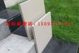 耐酸瓷砖-民族品牌的翘楚-中冠耐酸砖用实力奠定