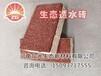透水砖生产厂家众光品牌